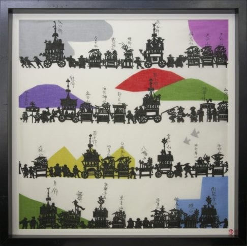 A colourful, framed Japanese silkscreen print depicting the Gion festival in Kyoto.